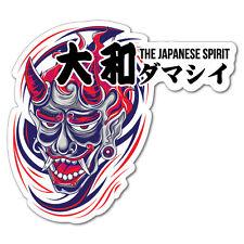 Japanese Spirit Hannya Mask Sticker JDM Car Drift Vinyl Turbo #7586EN
