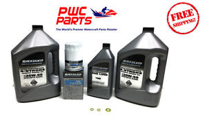 MERCURY Verado QUICKSILVER 135/150/175/200 L4 4-Cyl Oil Change Kit w/ Filter