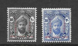 Zanzibar - 1946 - Sc222 and Sc223 - Allied Nations Victory in WWII - MNH