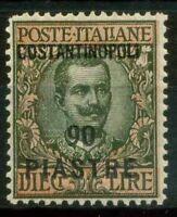 Costantinopoli 1923 Sass. 75 Nuovo ** 100%