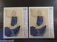 FRANCE 1990 VARIETE COULEUR, timbre TABLEAU 2636, RODIN, neufs**, MNH STAMPS