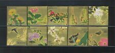 JAPAN 2003 INAUGURATION OF JAPAN POST (FLOWERS PAINTING) SET 10 STAMPS FINE USED