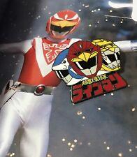 Choju Sentai Liveman Super Sentai Tokusatsu Hard Enamel Pin