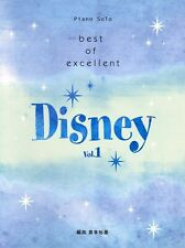 Best of Excellent Disney 1 Sheet Music Yuhki Kuramoto