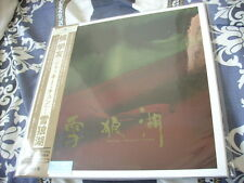 a941981  Jacky Cheung  張學友 Made in Japan Double LP 雪狼湖 Sealed With No Limited Ed