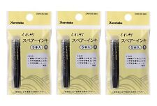 SET 3 x Kuretake Fude Brush Fountain Spare Sumi Black Ink Cartorage DAN105-99H