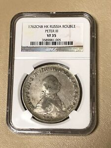 1762 Russia 🇷🇺 Silver Rouble Peter III Russian Ruble Coin NGC VF 35 *VERY RARE