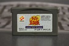 THE PRINCE OF TENNIS GENIUS BOYS ACADEMY GAME BOY ADVANCE JAP JP JPN GB GAMEBOY