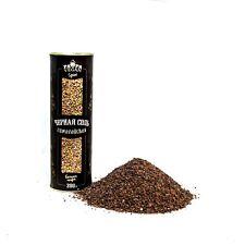 Organic Black Himalayan Salt 7,06 oz/200 gr Herbs & Spices by PapaVegan Brand
