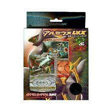 Japanese Pokemon DPt The Advent of Arceus Fire & Grass Theme Deck NEW!