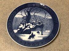 """1967 The Royal Oak Royal Copenhagen 7"""" Christmas Plate Kai Lange Kongeegen"""