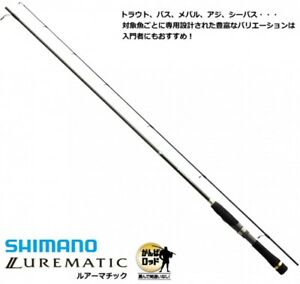 Shimano Spinning Rod Lure Matic S90ML From Stylish Anglers Japan