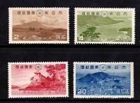 Japan stamps #285 - 288, 3 are MHOG, 1 is MNHOG, full set,  SCV $24