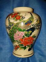 """Vintage 6"""" Japan Crackled Ginger Jar Vase  Gold Inlayed Peacocks & Flowers"""