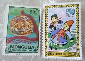 Stamp- Magyar Posta Stamp - lot of 2 (Used)