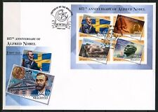 MALDIVES  2018 185th ANNIVERSARY OF ALFRED DYNAMTE SHEET FIRST DAY COVER