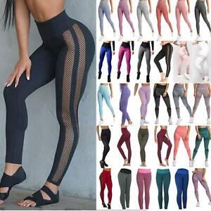 Women's Casual Gym Seamless Fitness High Waist Leggings Push Up Sport Yoga Pants