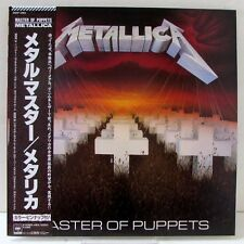 Metallica Master of Puppets CBS SONY 28AP 3169 JAPAN LP OBI Pinup Poster A865