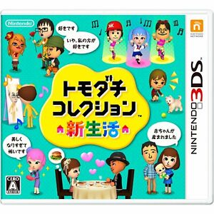 Nintendo 3DS Friend Collection New 3DS life Japan