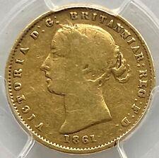 Rare Sydney branch issue Queen Victoria 1861 half gold sovereign - PCGS VG10