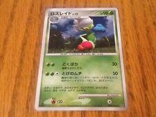 Japanese Holofoil Diamond Pearl Pokemon Card DP1 ROSERADE  DPBP#368