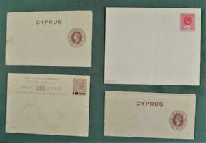 CEYLON  & CYPRUS STAMP 4 COVERS CARDS STATIONARY UNUSED  (Z27)