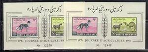 Afghanistan 495A-B Souvenir Sheets Mint NH