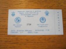 29/04/2008 Ticket: Dnipro Cherkasy v Ihroservice Simferopol. No obvious faults,