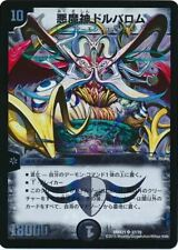 Duel Masters TCG Dorballom, Lord of Demons Japanese Mint