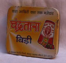 Indian Old Vintage Unique Chandr Tara Bidi Tin Box Collectible Br 451