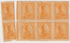 1800's Venezuela - Simon Bolivar - Block 8 x 25 Cent Stamps