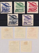 1934 Russia URSS P.A. Posta aerea DECENNALE DEL SERVIZIO SS. A41/A45 MLH RARA