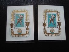 RUSSIE - timbre yvert et tellier bloc n° 83 x2 n** (Z14) stamp russian