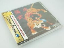 Sega Saturn - Outlaws of the Lost Dynasty - Brand New Factory Sealed JPN Import