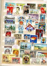 TIMBRES   lot de+ 40 timbres oblitérés thème  annivers commémorations événements