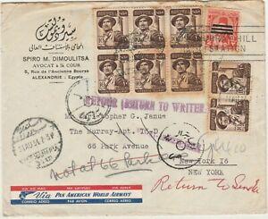 EGYPT Returned Airmail Letterhead Greek Lawyer Tied 3 Bars Stamp, Cachets 1954