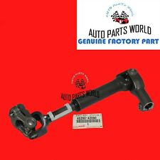 GENUINE TOYOTA 06-12 RAV4 STEERING INTERMEDIATE SHAFT ASSEMBLY OEM 45260-42090