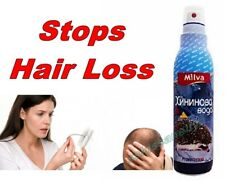 MILVA QUININE Water with Pump Reduces or Completely Stops Hair Loss 200ml
