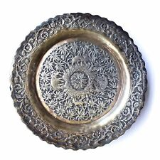 Isfahan Persian Silver Tray or Dish