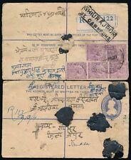 India KG5 Papelería registrado ghiurajpur Cawnpore en Caja gomígrafo