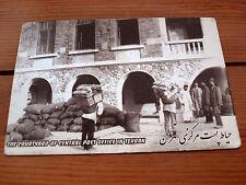 Original alte AK aus Persien Persian Iran um 1940