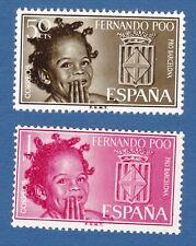 Fernando Poo 1963 flood victims inondazione alluvione Barcellona MNH**og