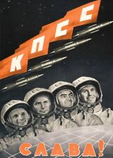 Long Live Communist Party, Vintage Russian Soviet Union Space Propaganda Poster