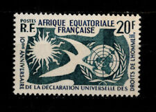 French Equatorial Africa, Sc #202, MNH, 1958, Human Rights, 11ASDc