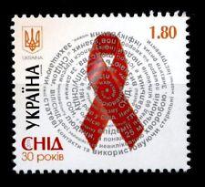 Kampf gegen AIDS. 1W. Ukraine 2011