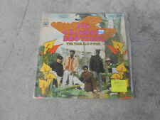 THE CHAMBERS BROTHERS-THE TIME HAS COME-LP-VINYL-ULTRA RARE 1ST COVER-1D/1D-