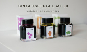 Ginza Tsutaya limited original Edo color ink Fountain pen Japanese sweets color