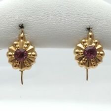 Vintage 14K Gold Pink October Birthstone Fish Hook Earrings