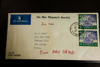 Bahrain Stamps Scarce Cover to Ventnor City New Jersey, from Abu Dhabi