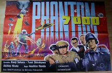 JAPAN ISHIRO HONDA - THE MYSTERIANS - PHANTOM 7000 -  GERMAN quad BIG POSTER!